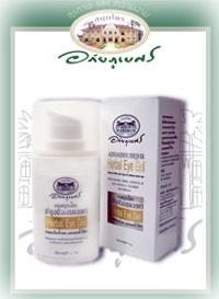 Herbal Eye Gel - บำรุงผิวรอบดวงตา