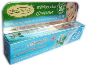 ผลิตภัณฑ์สมุนไพร ภูมิพฤกษา ยาสีฟัน