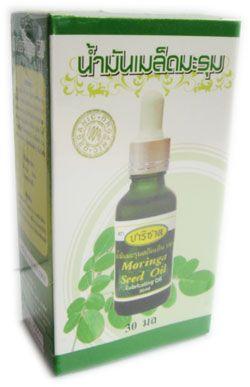 น้ำมันเมล็ดมะรุม - Moringa Oil - น้ำมันมะรุม - ปาริชาด - ปาริชาต