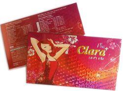 คลาร่า พลัส - Clara Plus