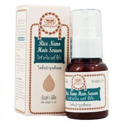 Rice nano Hair Serum,โลชั่นบำรุงเส้นผม,อภัยภูเบศร,ไรซ์ นาโน แฮร์ ซีรั่ม