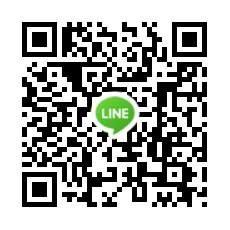 LineID: ChuanChomLine - ไลน์ไอดีร้านชวนชม