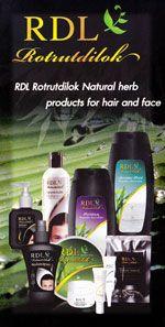 สมุนไพรปิดผมขาว - แฮร์แชมพู - Hair Colourant -Hair Tonic Shampoo- RDL Rotrutdilok Natural Herb