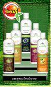 แชมพูสมุนไพรบำรุงผม - Bio Herbal Hair nourishing shampoo