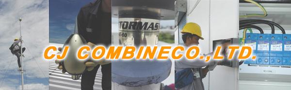 หัวล่อฟ้า,ล่อฟ้า,Early Streamer,ESE,LPI,ป้องกันฟ้าผ่า,ระบบป้องกันฟ้าผ่า,ออกแบบ,ติดตั้งหัวล่อฟ้า, ESE , Early Streamer Emission,สายล่อฟ้า,ระบบล่อฟ้า,ป้องกันระบบสื่อสาร,ป้องกันไฟกระโชก,Surge Protection, NFC17-102 , IEC 60-1:1989,SOLAR CELL,โซล่าเซล,ประหยัดพลังงาน,เครื่องฟอกอากาศ, รักษาไข้หวัดใหญ่,ป้องกันเชื้อรา,กำจัดควันบุหรี่,อากาศบริสุทธิ์,รักษาภูมิแพ้อากาศ,, CJ , cjcombine, ,กำจัดรา,ป้องกันเชื้อโรค,ฆ่าเชื้อโรค, กำจัดฝุ่น,NASA,บริการหลังการขาย,Panel,Highbay,Downlight, LED,T8,T5,หลอดไฟ,แอดอีดี,ไฟ,แสงสว่าง,เครื่องฟอก,เครื่องฟอกอากาศ,สุขภาพดี,มลพิษ,ป้องกันไข้หวัดนก,รักษาไข้หวัดใหญ่,ป้องกันเชื้อรา,กำจัดกลิ่นอับ,โอโซน,ดับกลิ่น,กำจัดควัน,ลดควันบุหรี่,สุขภาพดี,อากาศดี,อากาศบริสุทธิ์,สะอาด,กำจัดกลิ่น,ไอออน,ประจุ,ทดสอบฟรี,ป้องกันภูมิแพ้,รักษาภูมิแพ้อากาศ,อากาศบริสุทธิ์ , CJ , cjcombine,ป้องกันมลพิษ,กำจัดกลิ่นเหม็น,กำจัดรา,ราดำ,เชื้อรา,ป้องกันเชื้อโรค,ฆ่าเชื้อ,ฆ่าเชื้อโรค,ฆ่าเชื้อรา,กำจัดฝุ่น,เครื่องบำบัดอากาศ,NASA,บริการหลังการขาย,H5N1, healthflawless,