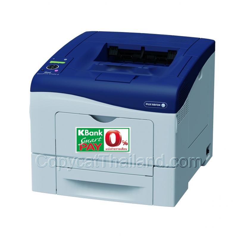 Fuji Xerox DocuPrint CP405D New Color Printer