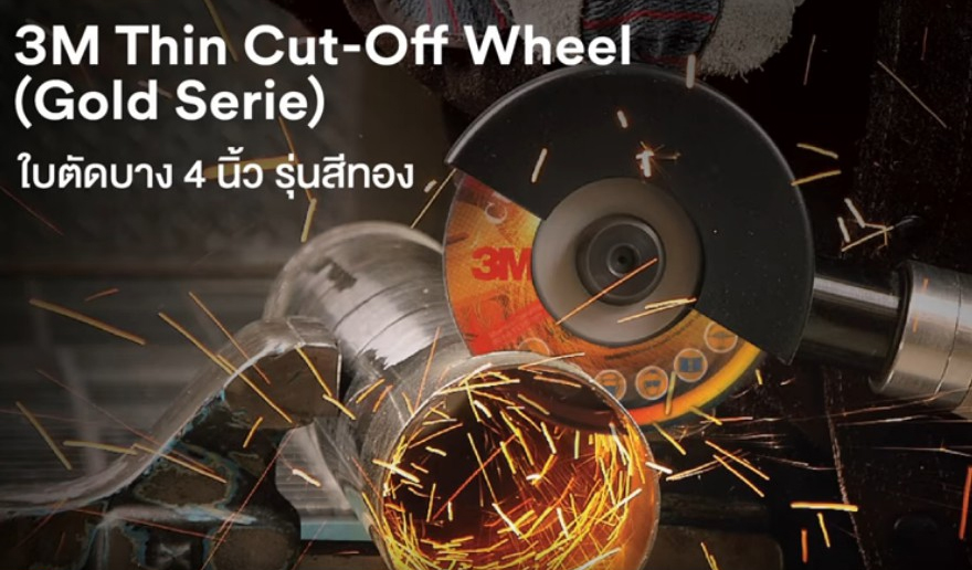 3m cut-off wheel