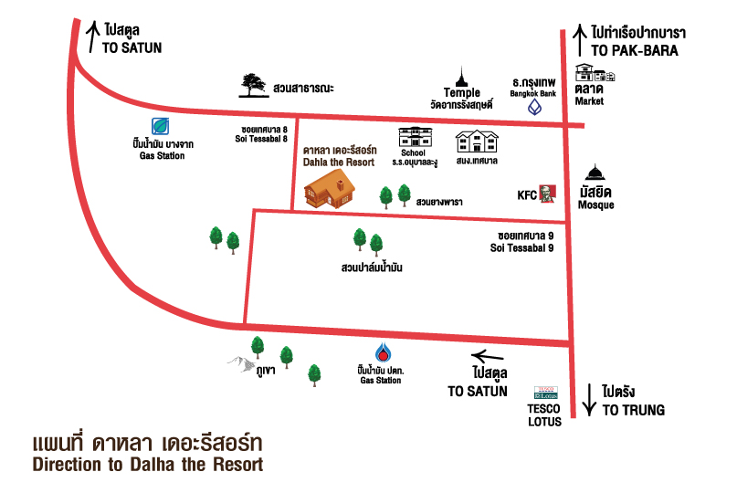 แผนที่/Location & Map