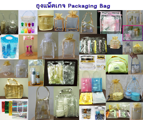 packaging bag ถุงแพ็คเกจ