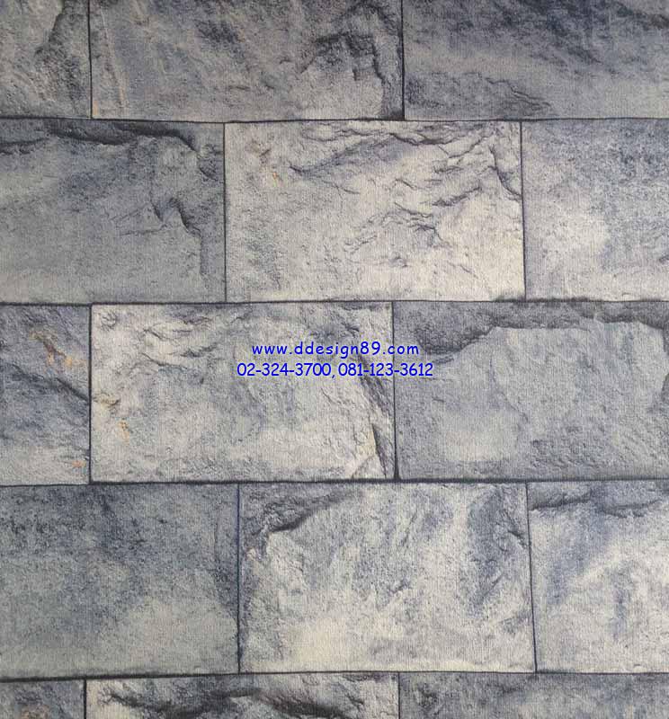 วอลเปเปอร์ติดผนังลายหินอ่อนโทนสีน้ำเงิน ขาว