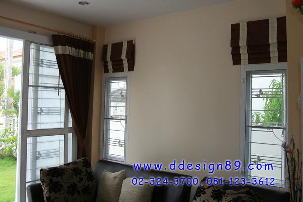 ผ้าม่านพับสีน้ำตาลสำหรับติดหน้าต่าง