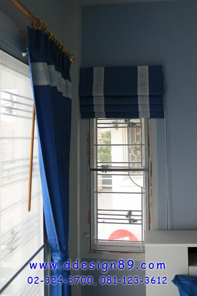 การติดผ้าม่านจีบชุดประตูแบบมีด้ามจูง
