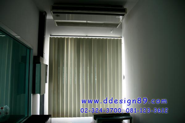 ม่านปรับแสงอลูมิเนียม ม่านกันแสงแดด ม่านปรับแสงติดห้องสำนักงาน ม่านติดออฟฟิศ