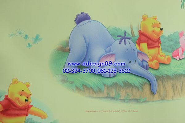 วอลเปเปอร์หมีพูห์