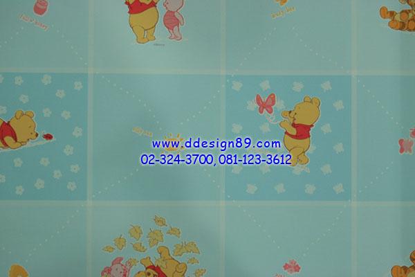 wallpaper ลายหมีพุห์