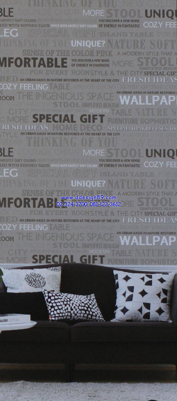 วอลเปเปอร์ติดผนังจากเกาหลี ลายตัวอักษร 3D สไตล์โมเดิร์น