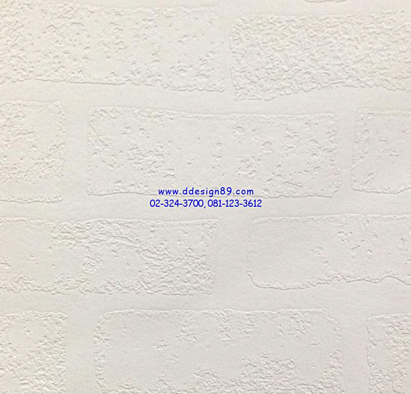 วอลเปเปอร์ติดผนัง ลายอิฐ สีขาว
