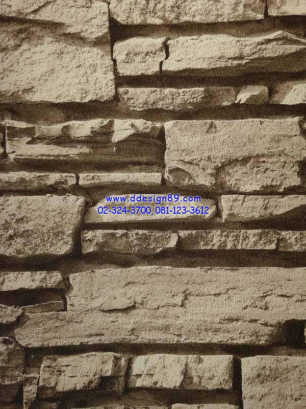 วอลเปเปอร์ติดผนังลายอิฐหินสีขาว