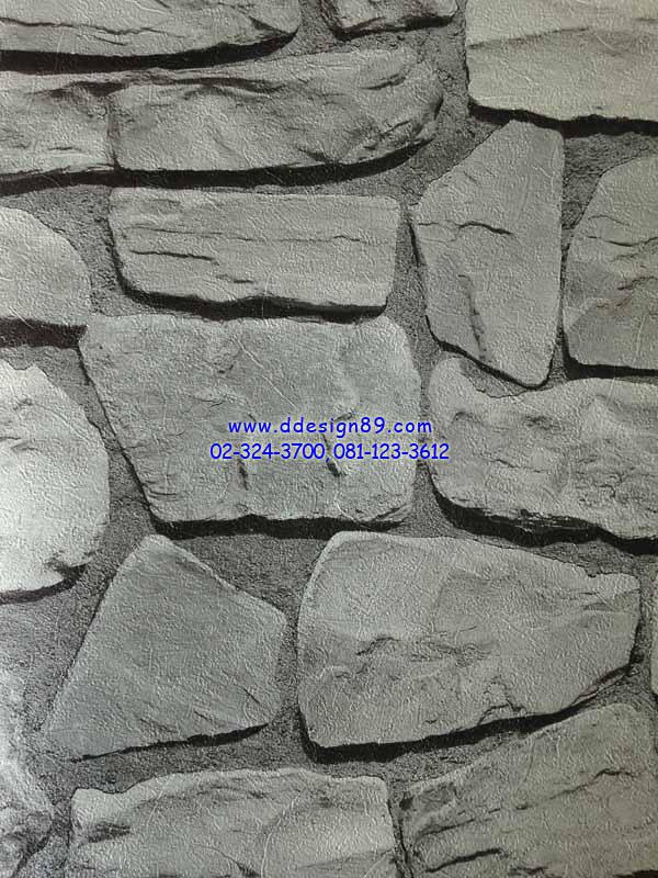 วอลเปเปอร์ติดผนังลายหินซ้อนกันสีเทาขาว