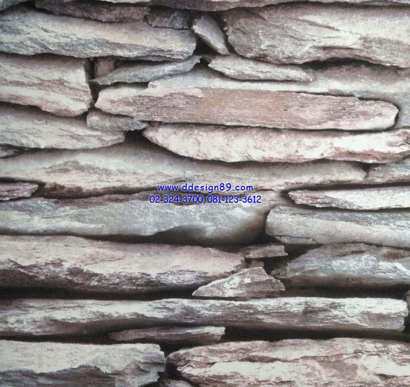 วอลเปเปอร์ติดผนังลายหินแบนสีขาว วางทับกัน