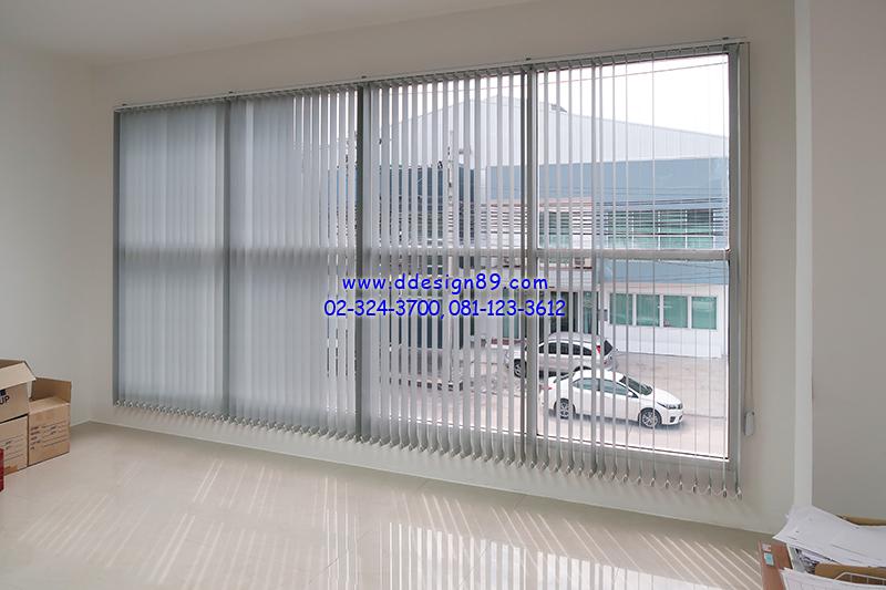 ติดตั้งม่านปรับแสงในสำนักงาน