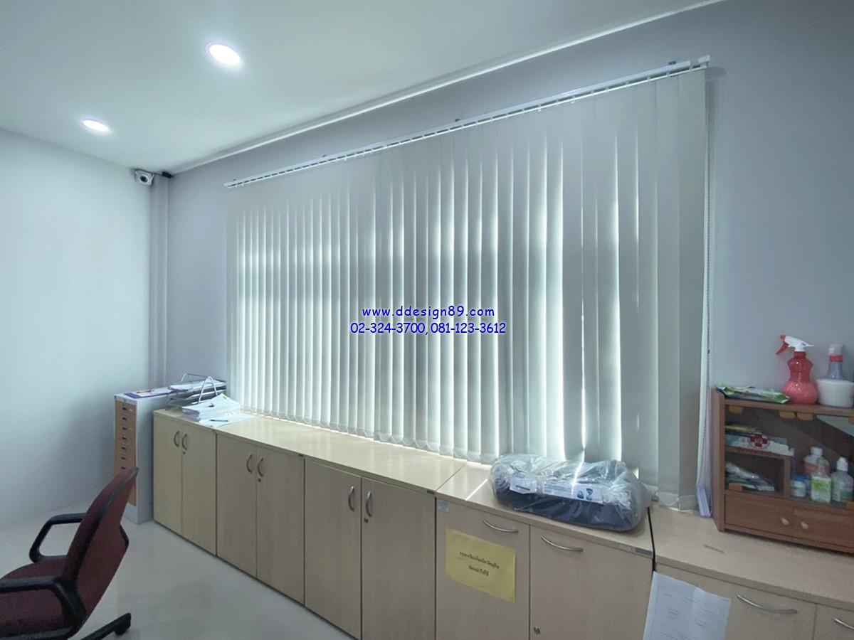ม่านปรับแสงแบบ Dim Out ม่านติดสำนักงาน ติดม่านห้องทำงาน ม่านกันแดด ม่านกันแสง