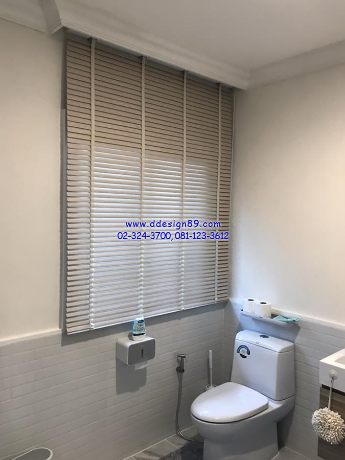 มู่ลี่ติดห้องน้ำ มู่ลี่กันแสงแดด มู่ลี่พรางสายตา มู่ลี่กันยูวี ม่านติดกระจกในห้องน้ำ แต่งห้องน้ำสีขาว