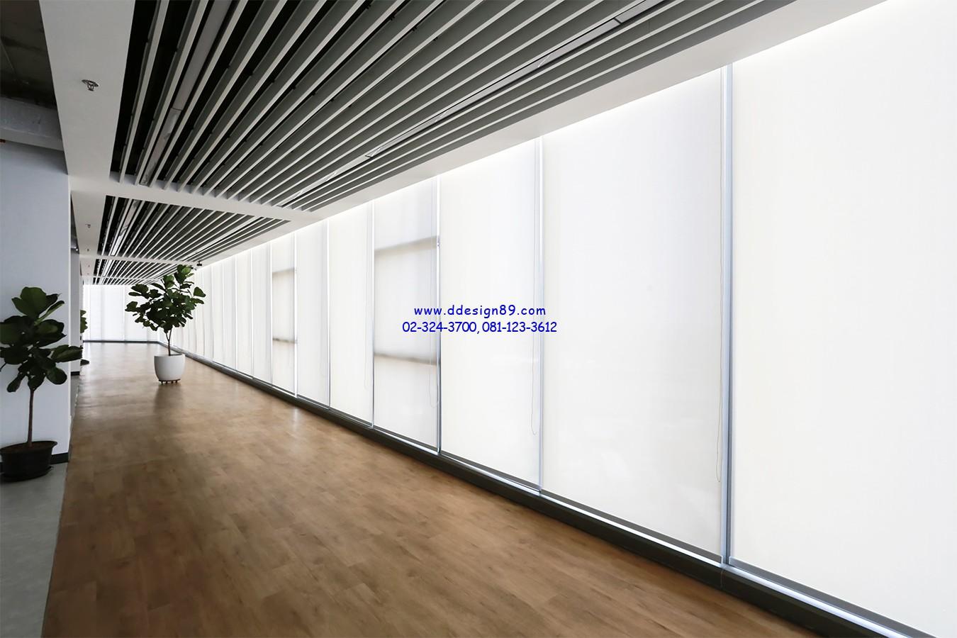 มองเห็นวิวทิวทัศน์ภายนอกอาคารได้ในขณะที่ปิดม่านอยู่