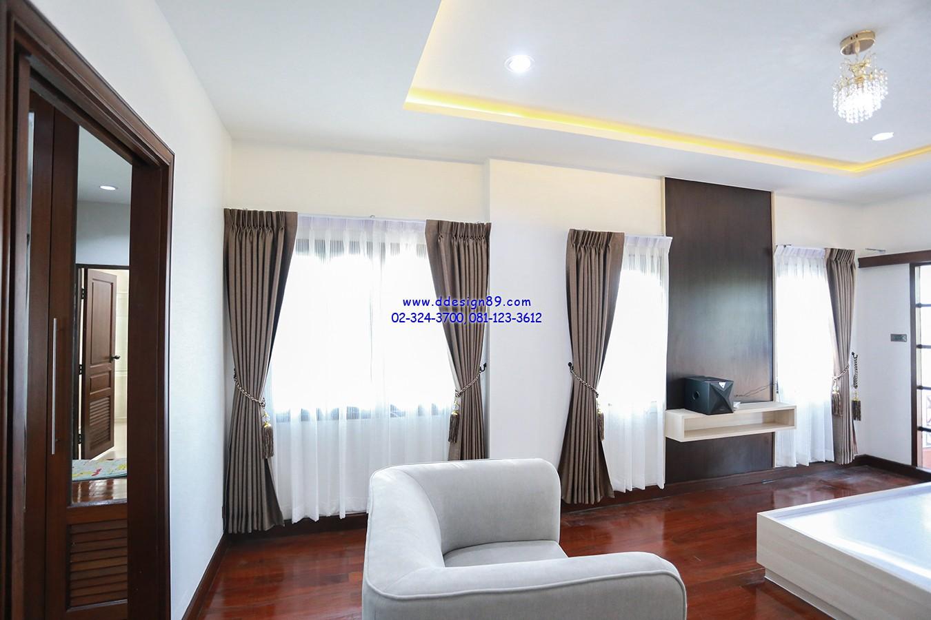 ติดม่านสีน้ำตาล ไล่ระดับโทนสีในห้องไปในทิศทางเดียวกัน ทำให้ห้องมีมิติสวยงาม
