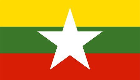 วีซ่าพม่า