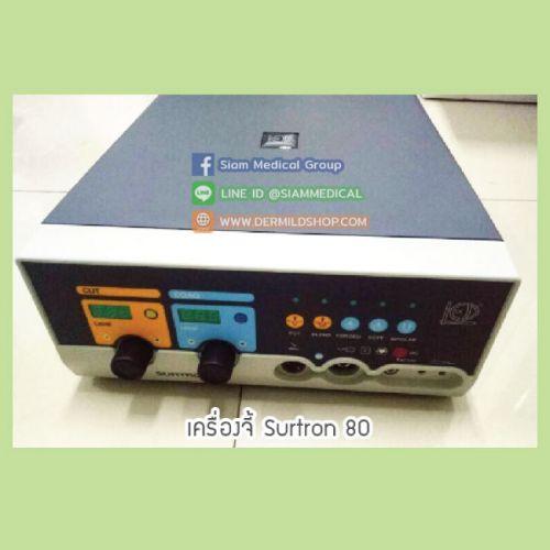 เครื่องจี้-Surtron-80