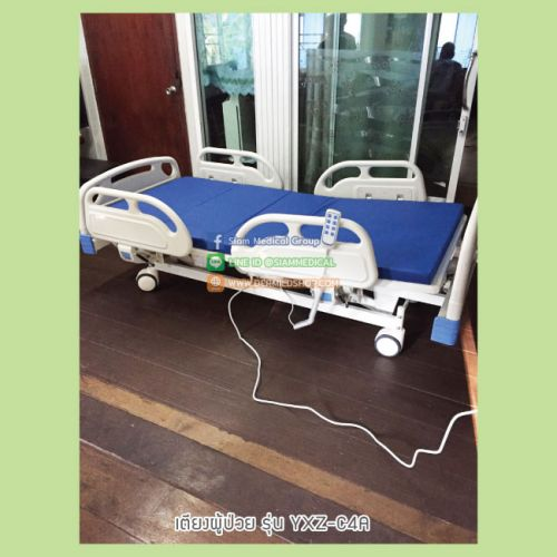 เตียงผู้ป่วย-รุ่น-YXZ-C4A