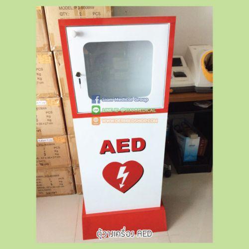 ตู้วางเครื่อง-AED-2
