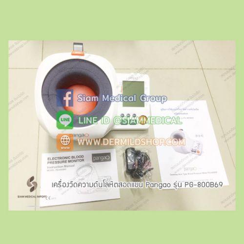 เครื่องวัดความดันโลหิตสอดแขน-Pangao-รุ่น-PG-800B69