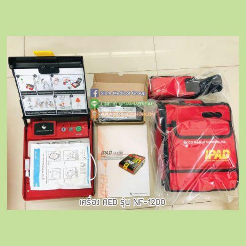 เครื่อง-AED-รุ่น-NF-1200