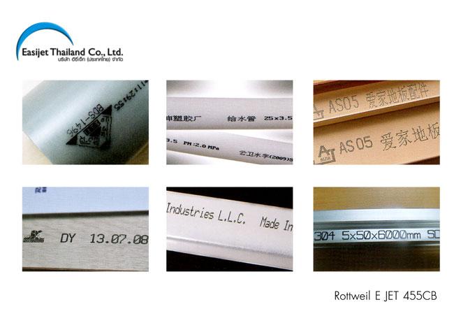 Sample Print E-JET 455CB