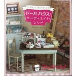 D4j     Doll House by Dolly Dolly Japan