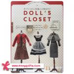 D11j     DOLL'S CLOSET - Handmade doll clothes and accessories