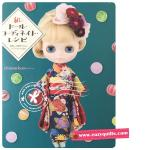 D18j     Doll Coordinate Recipe for Kimono & Accessories making, Hair arrangement