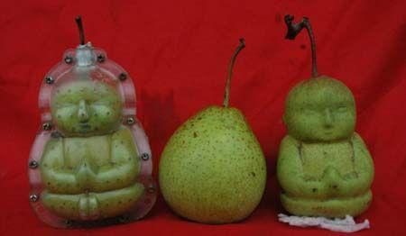 รูปภาพแสดงถึงการทำ เหริยนเซินกว่อ จากลูกพีช