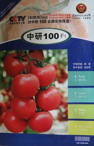 เมล็ดพันธู์มีจำหน่ายเป็นซอง ซองละ 1,000 เมล็ด ราคาซองละ 2,100 บาท