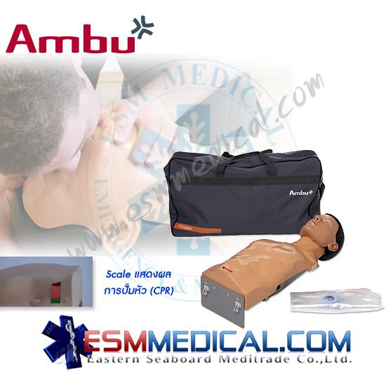 Colorado Cardiac Cpr: หุ่นจำลองฝึกหัดและสอนการช่วยชีวิต, หุ่น CPR, หุ่นช่วยฟื้น