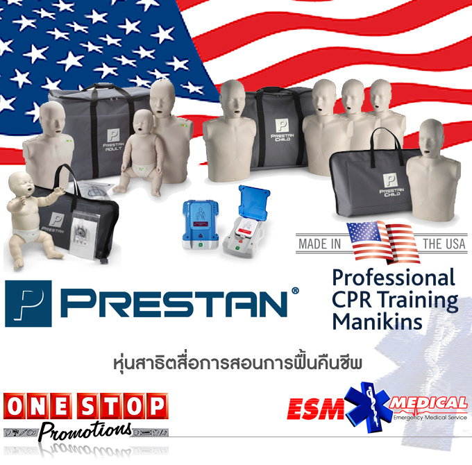 Prestan Manikin Products LLC