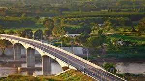 สะพานมิตรภาพไทย-ลาวเเห่งที่ 4