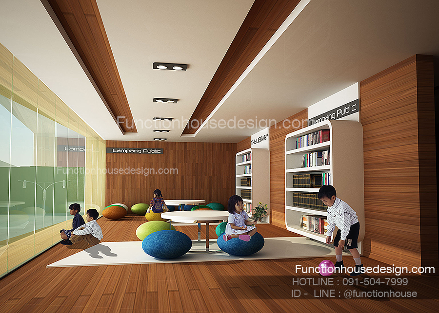 ออกแบบห้องสมุด