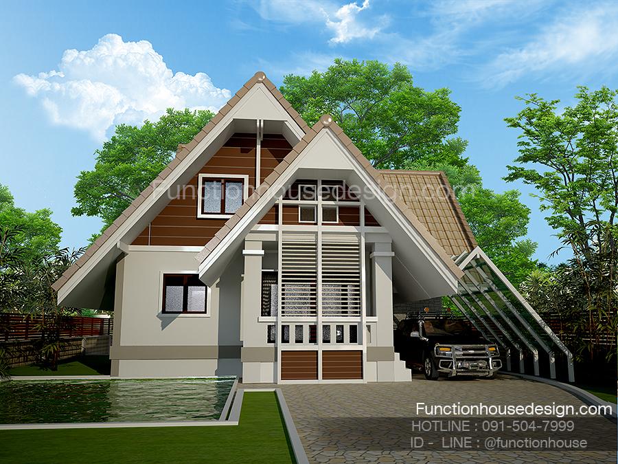 แบบบ้านมีห้องใต้หลังคา