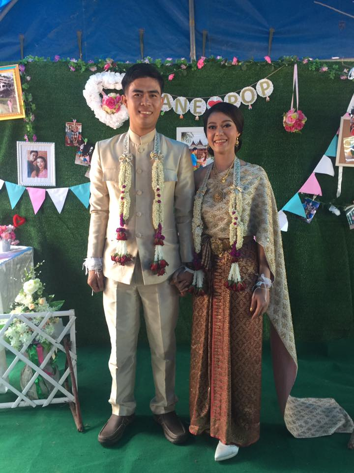 เจนกาโนแต่งงาน