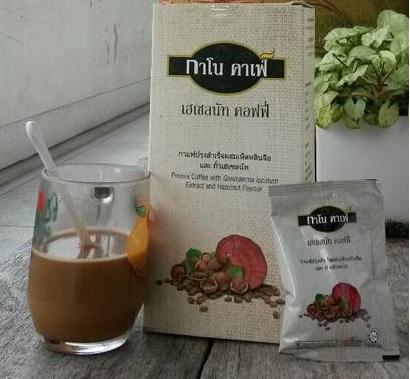 กาแฟเฮเซลนัท กาแฟถั่วหลินจือ