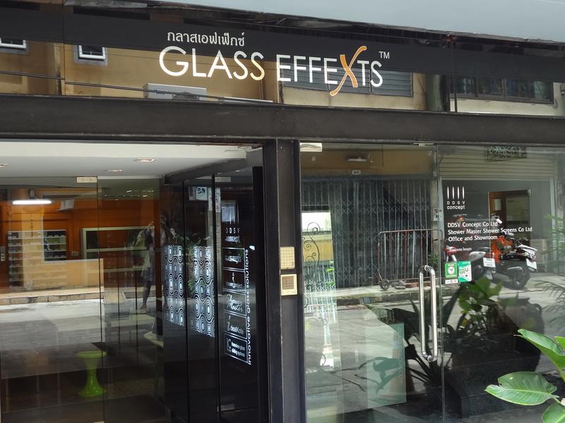ป้ายชื่อบริษัท by Glass Effexts