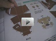 เครื่องตัดสติ๊กเกอร์,โมเดลกระดาษ 3 มิติ,ตัดโมเ้ดลกระดาษ,โมเดล.สติ๊กเกอร์